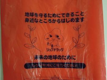 日本のレジ袋