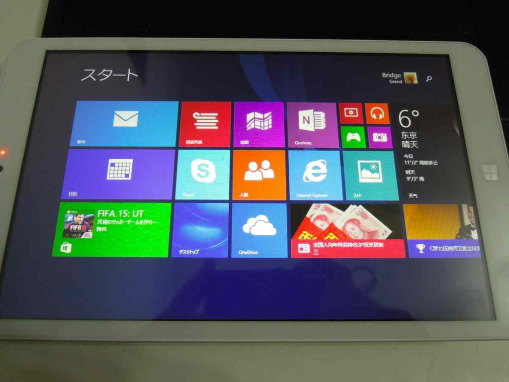 激安Win8.1タブレット