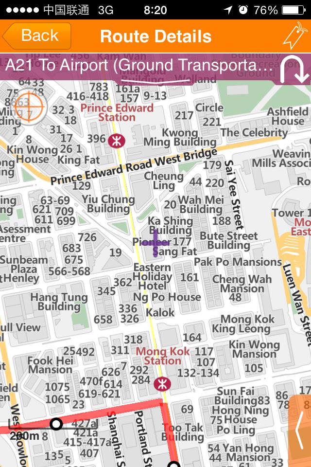 香港A21のバスルート
