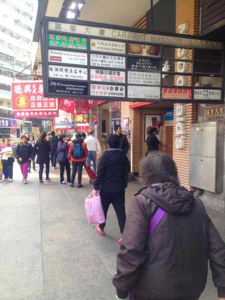 香港を南に歩きます