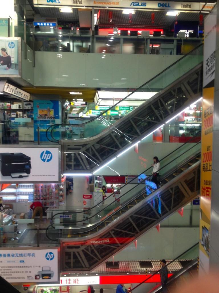 広州電気街の写真