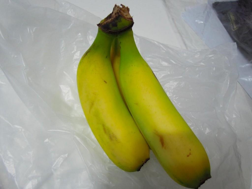 海南島産 バナナ