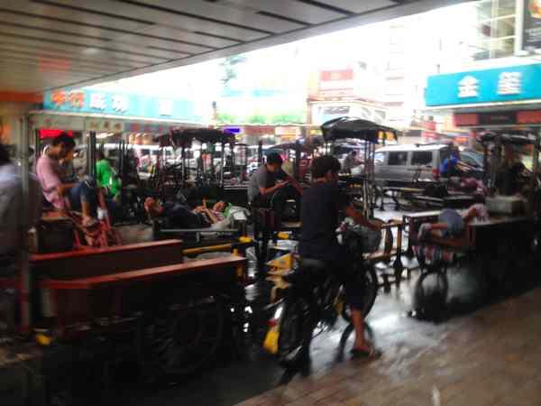 広州中大生地市場 3輪車