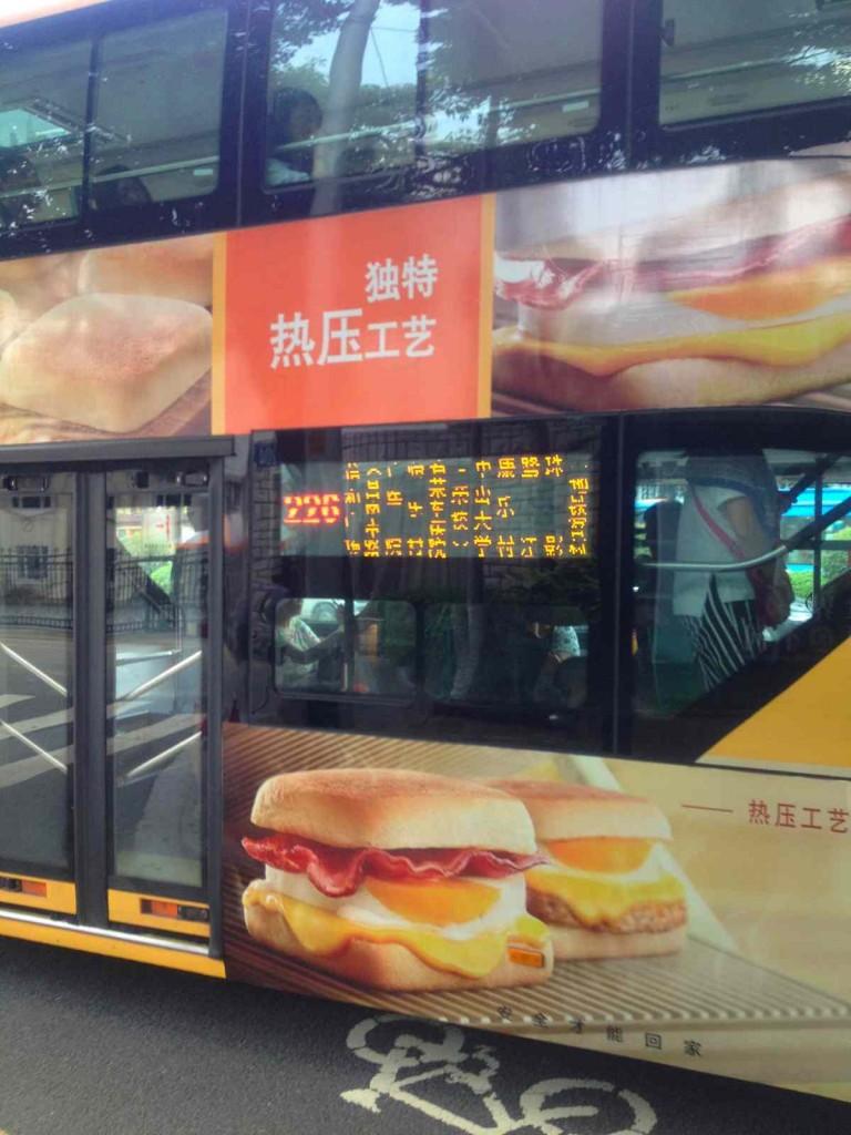 中国広州二階建てバス